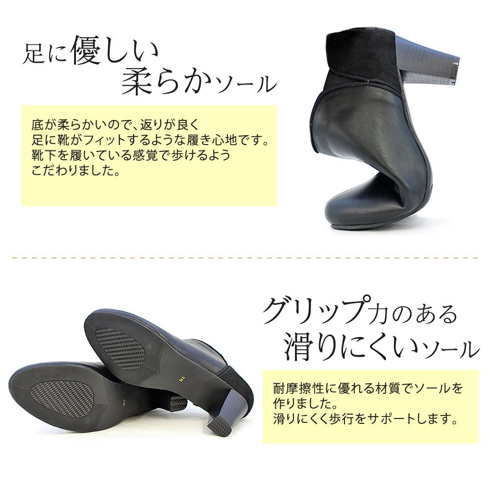 究極のプレーンブーティ6.5cm太ヒール