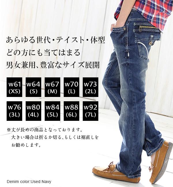 【男女兼用】ストレッチカラーパンツ