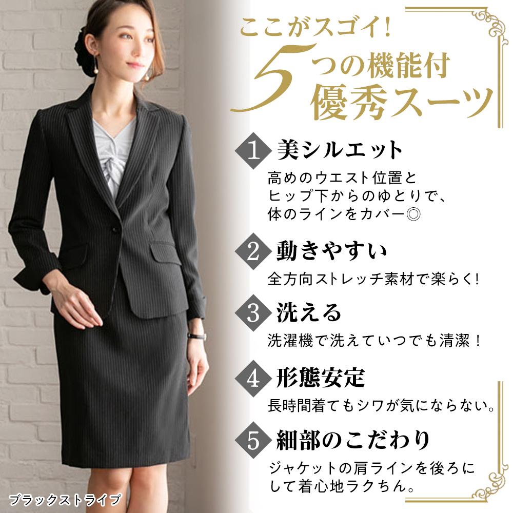 母親 スーツ 入学 40 代 式