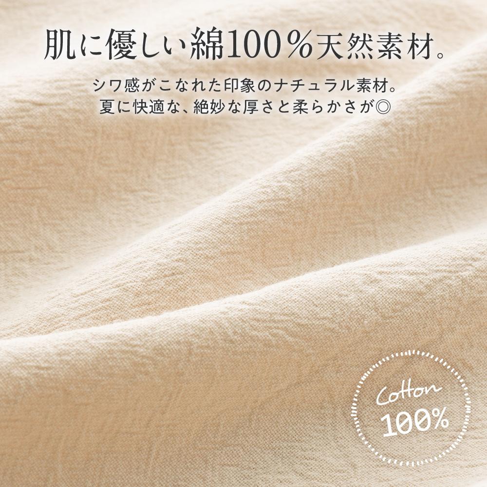 綿100%タック使いワンピース
