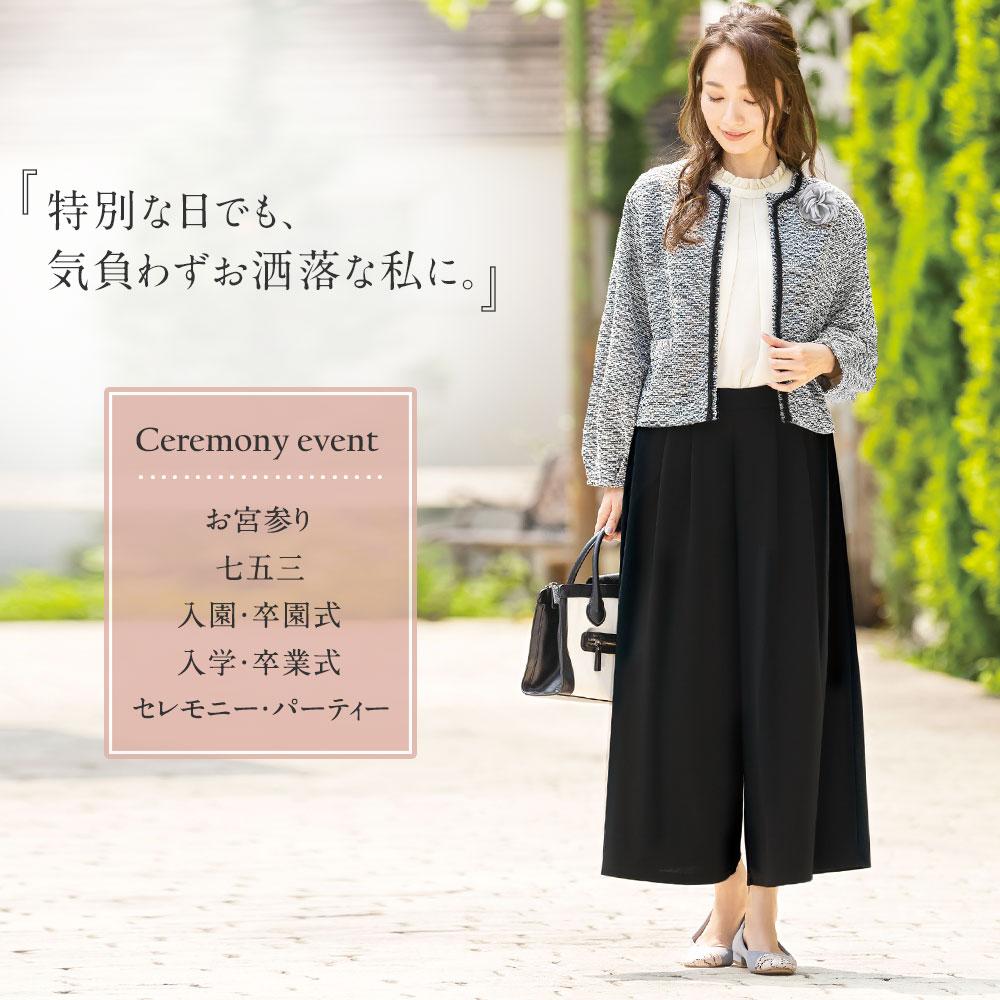 【4点セット】ふんわりパフ袖カットジャケットスーツ