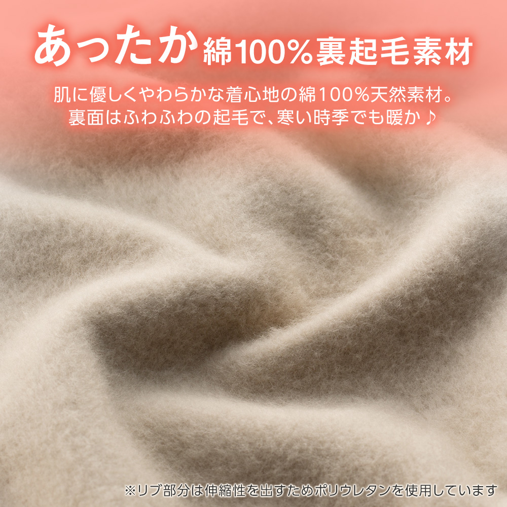 綿100%裏起毛パフ袖ワンピース