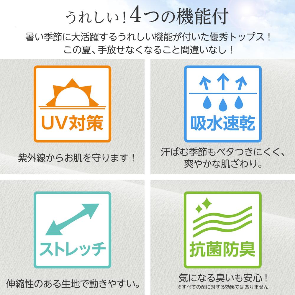 【4つの機能付】ひんやりドレープパンツ