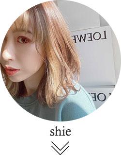 shieさん