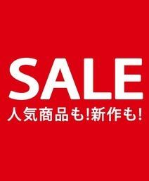 【SALE】24時間タイムセール開催中!