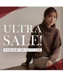 【SALE】衝撃600アイテムOVER★ウルトラセール開催中!
