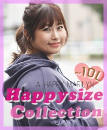 【~10Lサイズ】HAPPY SIZE COLLECTION