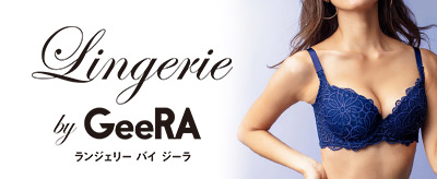 Lingerie by GeeRA