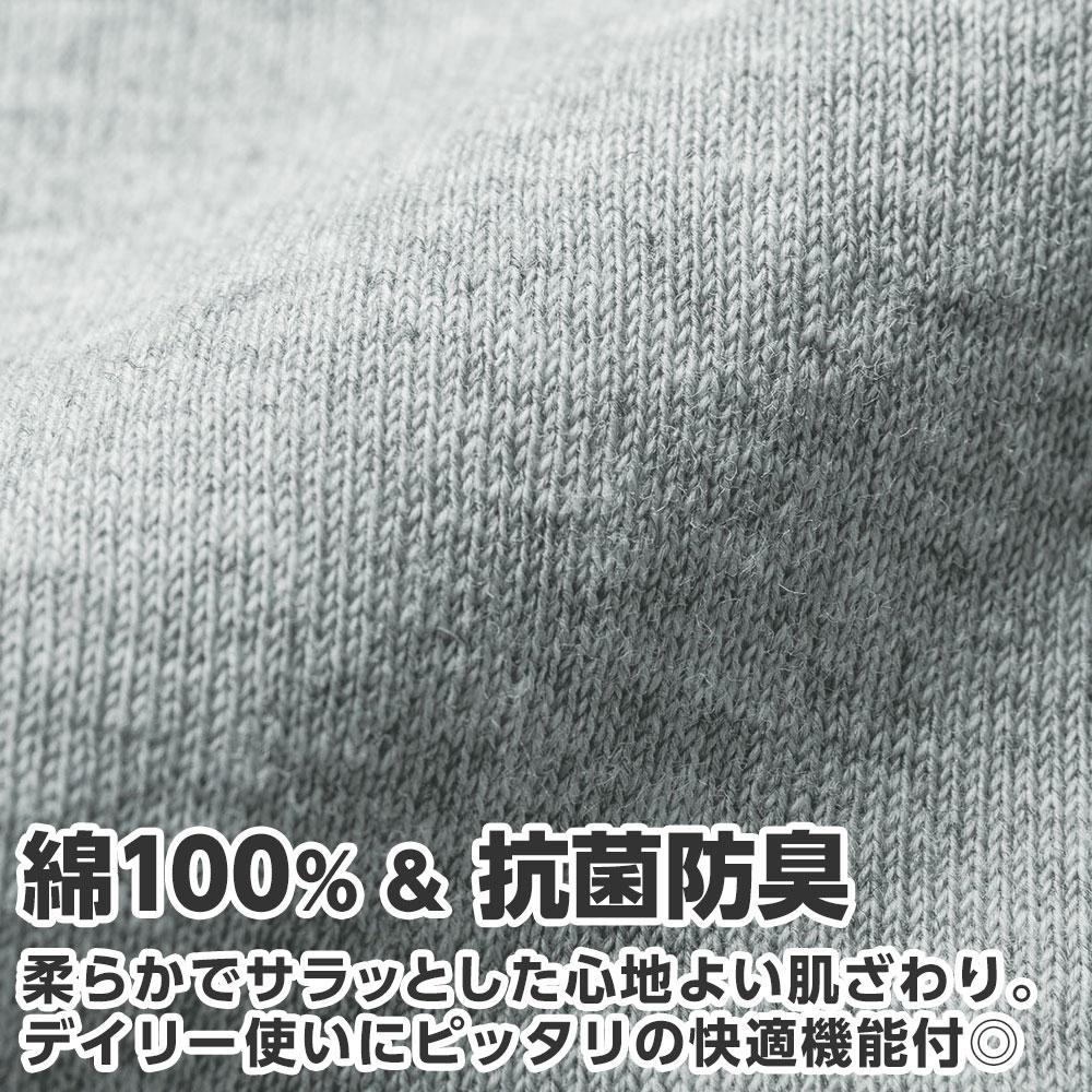 綿100% 肌ざわりなめらかタンクトップ