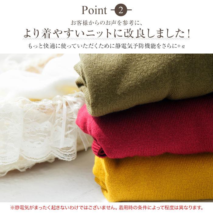【選べる9タイプ】 洗える カシミアタッチニット