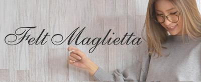 Felt Maglietta
