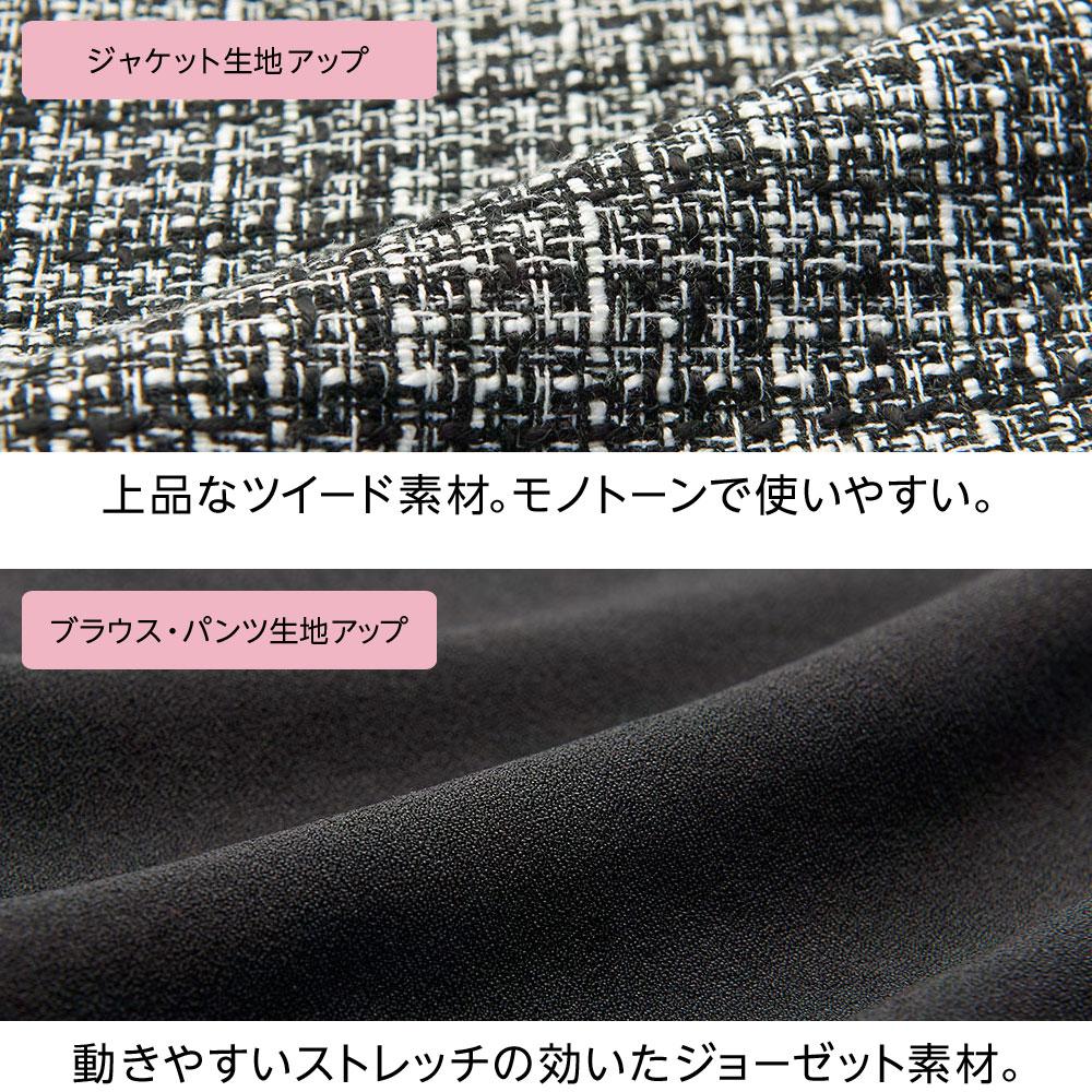 【3点セット】トレンドセットアップ3点セットスーツ