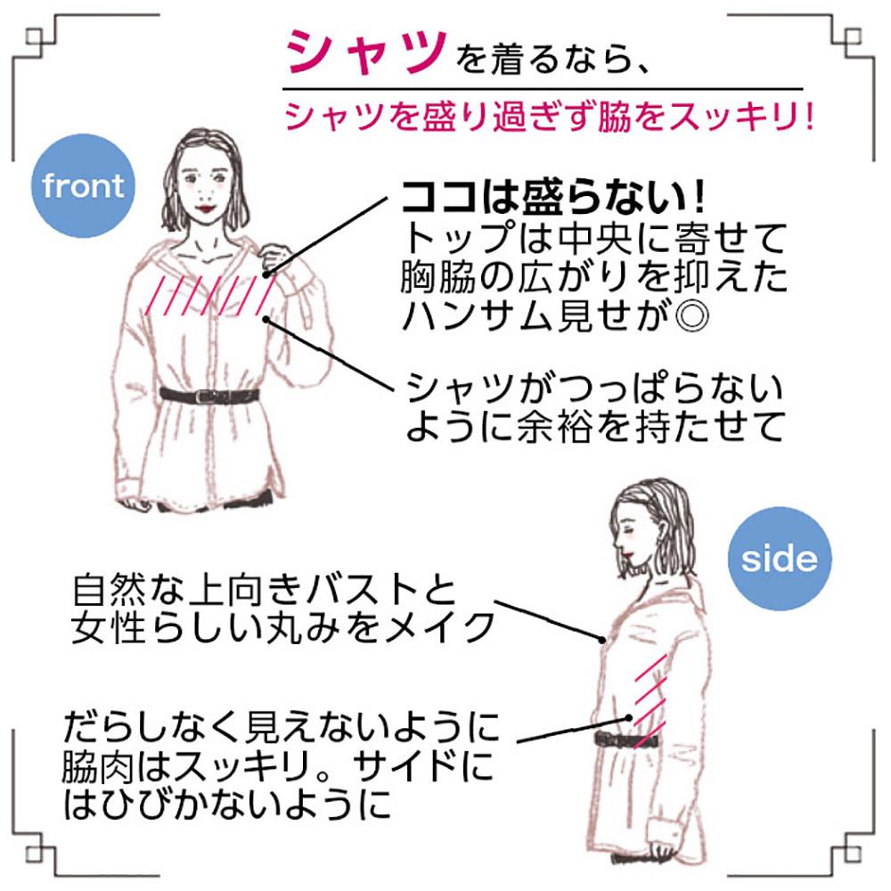 脇スッキリカシュクールブラ&ショーツセット