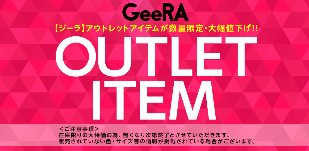 GeeRA_OUTLET