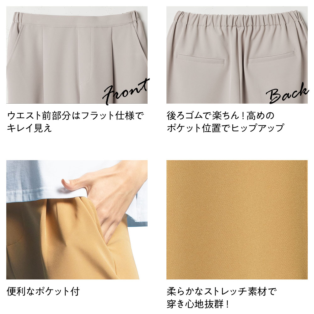 美シルエットタックパンツ クロップド(股下57cm)