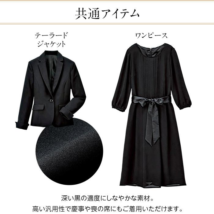 【2ジャケット】洗える!着回し抜群セレモニー4点セットスーツ