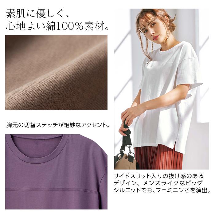 綿100%フットボールTシャツ