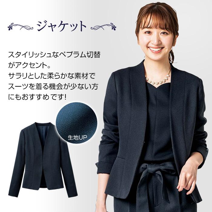 【セレモニー4点】ワンピース付万能スーツ