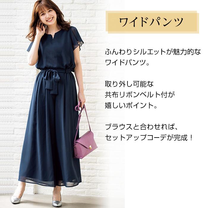 【4点スーツ】シルエット違いパンツ2本セット4点スーツ
