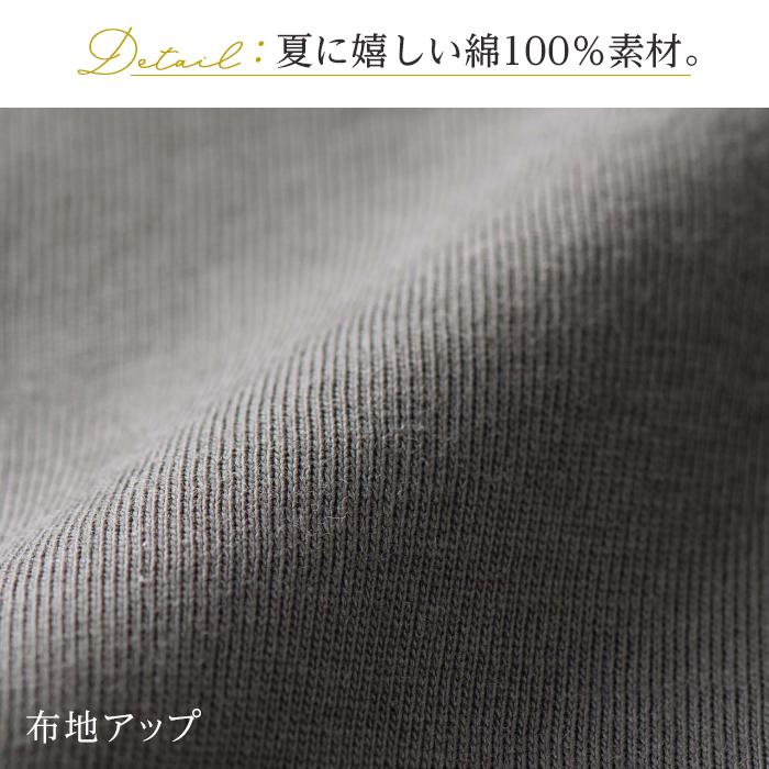 綿100%プチハイネックTシャツ