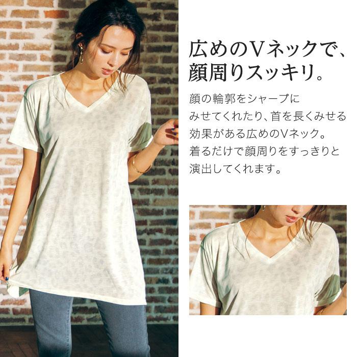 レディゆるシルエットTシャツ