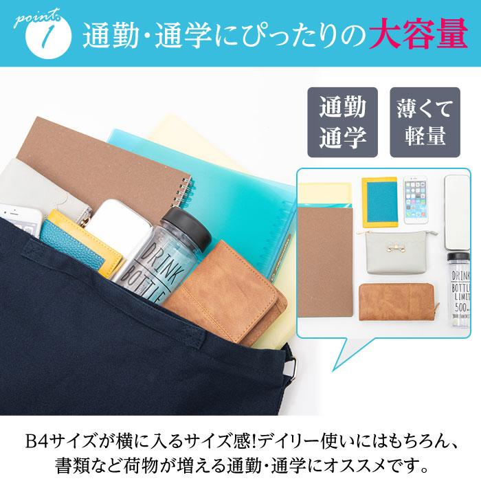 気兼ねなく使えるバッグ。キャンバスショルダーバッグ【アダム】/ショルダーバッグ トート 2WAY キャンバス バッグ かばん カバン鞄レディース