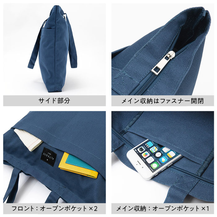 気兼ねなく使えるバッグ。キャンバストートバッグ【ベンジー】/トートバッグ キャンバス バッグ かばん カバン 鞄 レディースB4ファッション雑貨