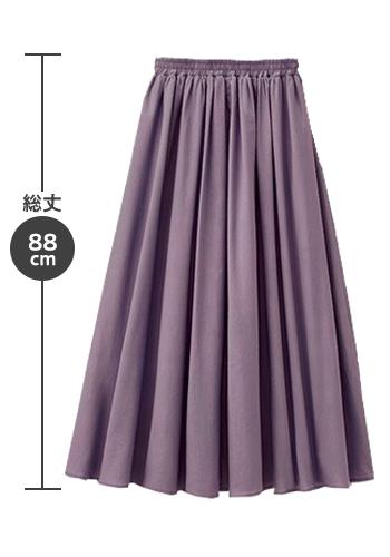 スカート総丈