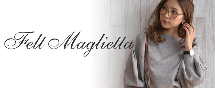 FeltMaglietta
