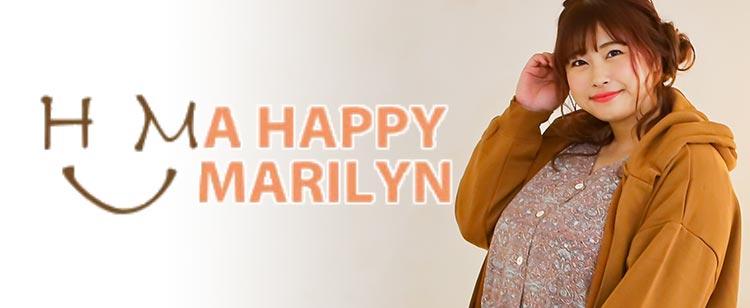 A Happy Marilyn