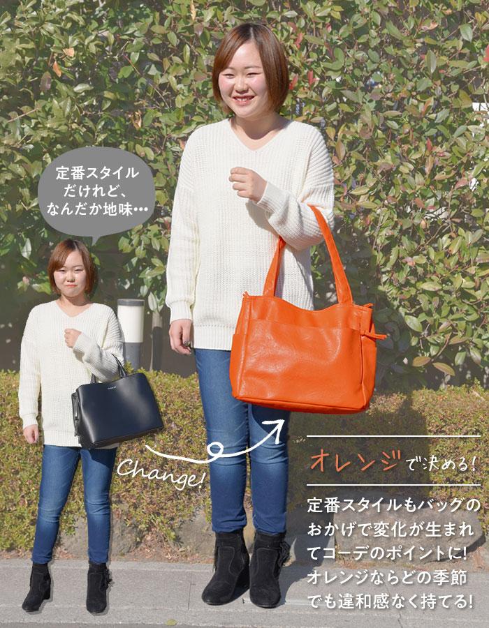 オレンジで決める!定番スタイルもバッグのおかげで変化が生まれてコーデのポイントに!オレンジならどの季節でも違和感なく持てる!