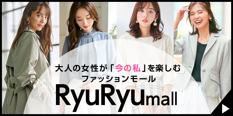 RyuRyumallTOPへ