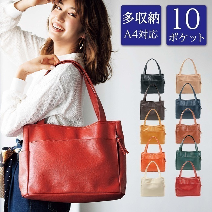 GeeRA 【多収納】10ポケットトートバッグ ★A4サイズ対応★(RyuRyumall)