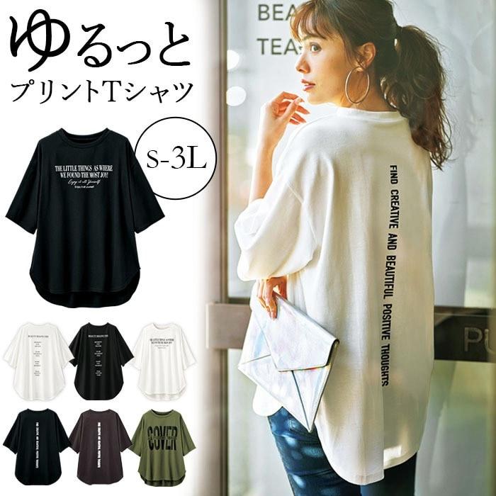 プリントチュニックTシャツ