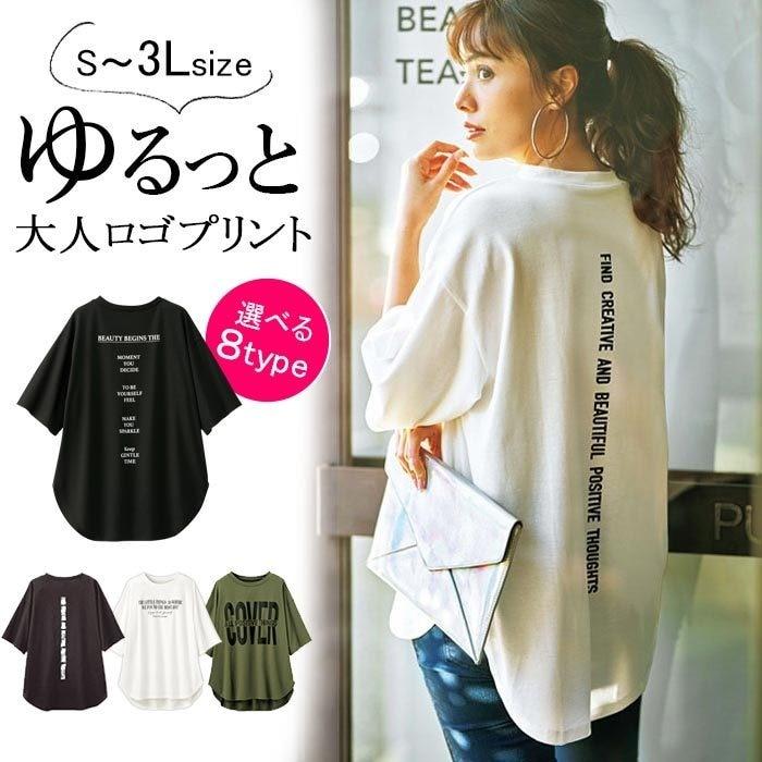 プリントチュニックTシャツ(RyuRyumall)
