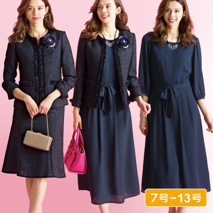 【3点セット】ロングワンピ3点レディセットスーツ<卒業式スーツ>