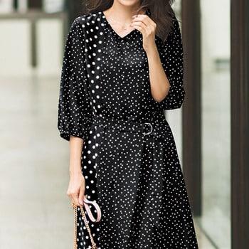 19c1a471ca7 RE:EDIT(リエディ) ドット」に該当するファッション通販- RyuRyumall ...