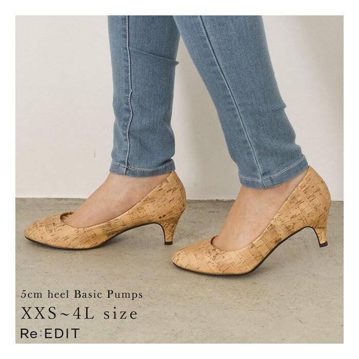 Re: EDIT 「アウトレットプライス」一足は持っていたい、毎日履きたくなる定番デザイン アーモンドトゥ5cmヒールパンプス シューズ/パンプス ホワイト 23.5cm レディース 5,000円(税抜)以上購入で送料無料 パンプス 秋 レディースファッション アパレル 通販 大きいサイズ コーデ 安い おしゃれ お洒落 20代 30代 40代 50代 女性 靴 シューズ