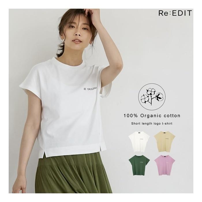 Re: EDIT 「アウトレットプライス」アクティブでヘルシーな美しさを。大人の短丈Tシャツ オーガニックコットンショート丈ロゴTシャツ トップス/カットソー・Tシャツ パープル L レディース 5,000円(税抜)以上購入で送料無料 カットソー Tシャツ 秋 レディースファッション アパレル 通販 大きいサイズ コーデ 安い おしゃれ お洒落 20代 30代 40代 50代 女性 トップス