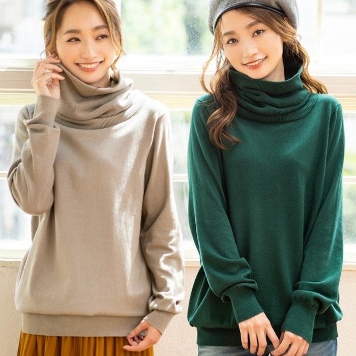 綿100%タートルネックセーター