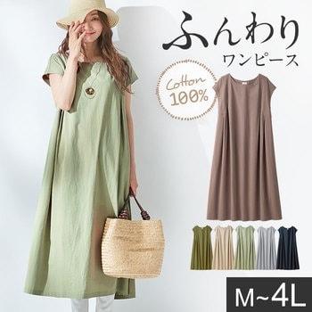 2cecfe1c4ab714 ワンピース・ドレスレディースファッション通販ファッション通販 ...