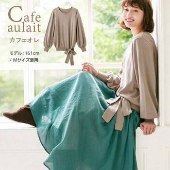 綿100%裾リボンデザインセーター