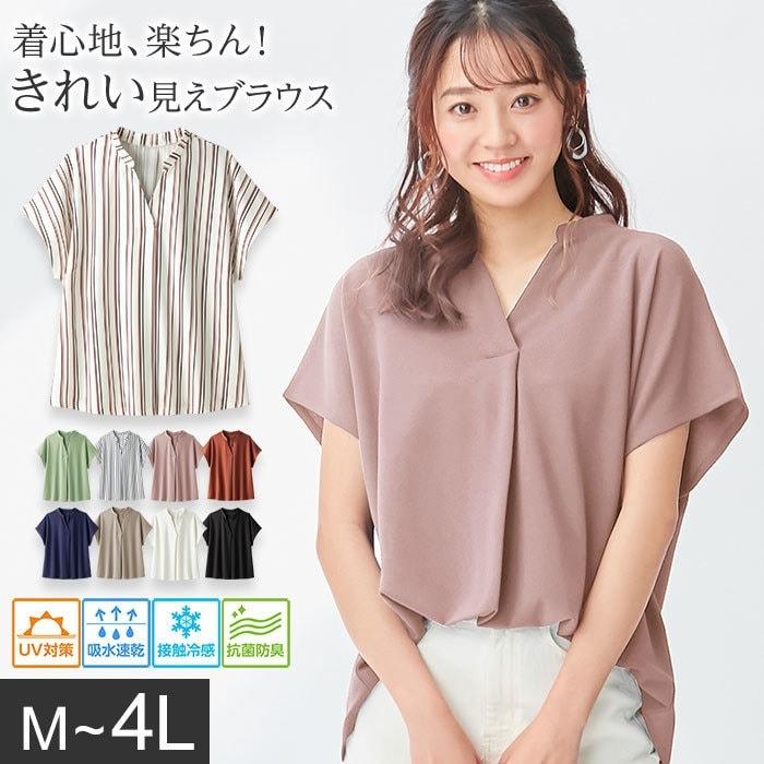 【4つの機能付】スキッパーTシャツブラウス(RyuRyumall)