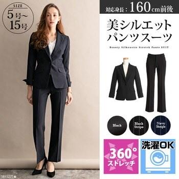 b1ed7bcb1420c4 [洗えるストレッチパンツスーツ] スーツ ビジネス セットアップ ストレッチパンツスーツ2点セット ビジネス