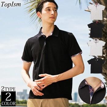 ee1ac787b0 ポロシャツファッション通販ファッション通販RyuRyumall/リュリュモール