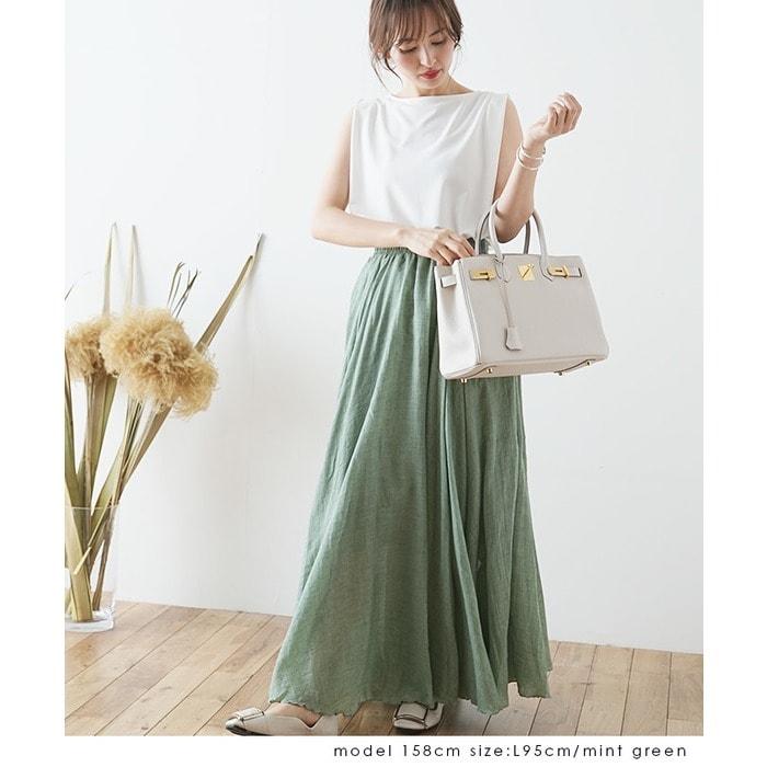 雨でも快適♪速乾性♪[選べる2丈]リネンマキシ丈スカート