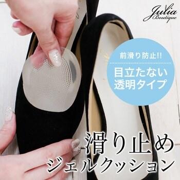 3af752d6b3a5de 靴 サイズ 大きい」をお探しならファッション通販ファッション通販 ...