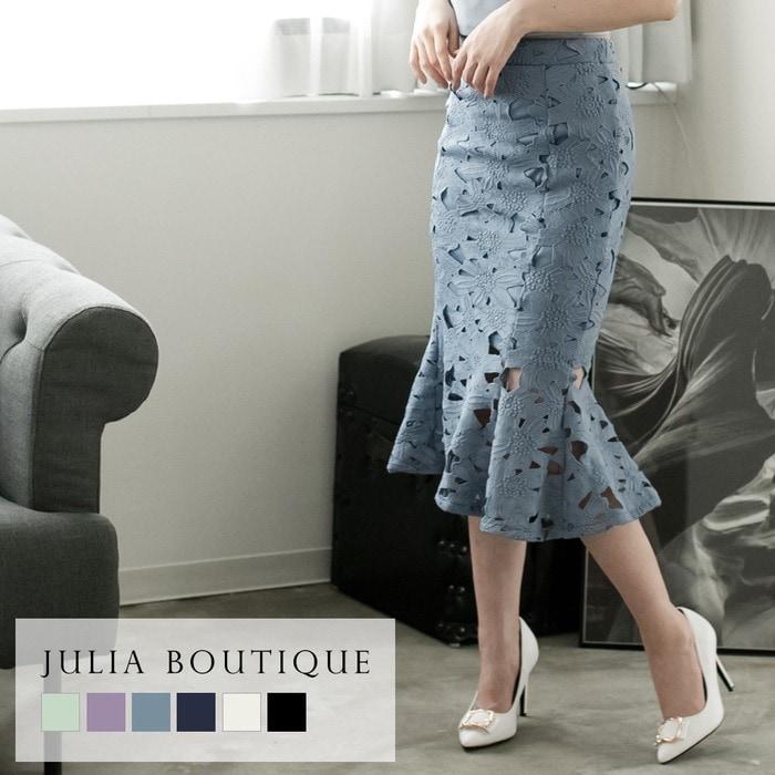 花柄刺繍レースマーメイドスカート