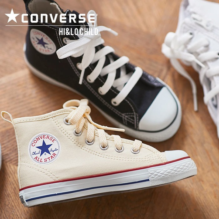 神戸レタス 【コンバース】ALLSTAR KIDSオールスターキッズ Hi & Lo [X395] キッズ シューズ 靴 スニーカー ジップ ハイ ロー 白 黒 コンバース オールスター converse CHILD ALL STAR ハイカット ローカッ