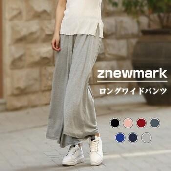 夏服 ズボン レディース」に該当するファッション通販